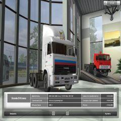 Грузовики для german truck simulator 1.00
